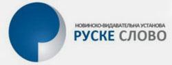 Руске Слово logo