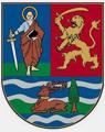 Влада АП Войводини logo