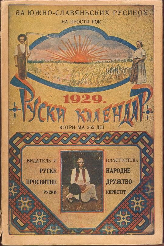 Руски календар за южнославянских Русинох, 1929.
