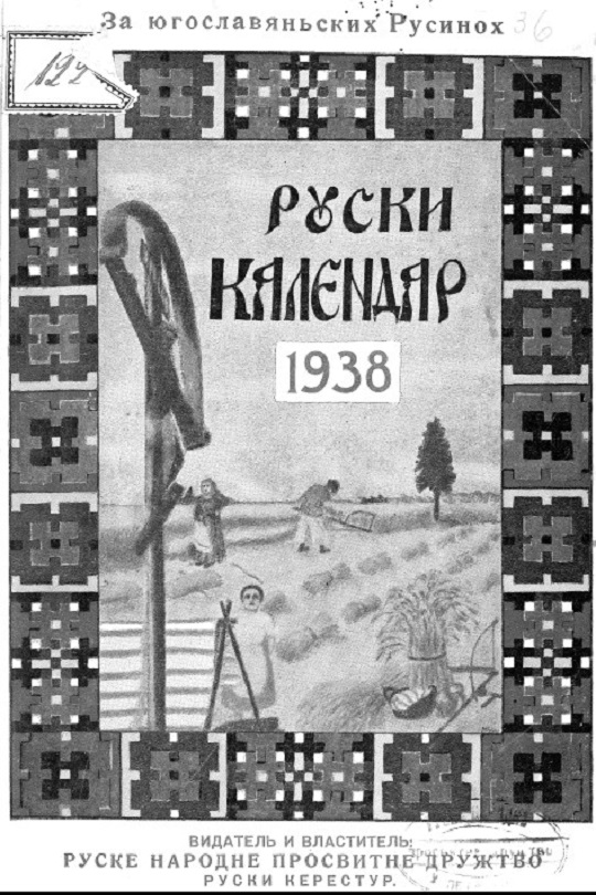 Руски календар за югославяньских Русинох, 1938.