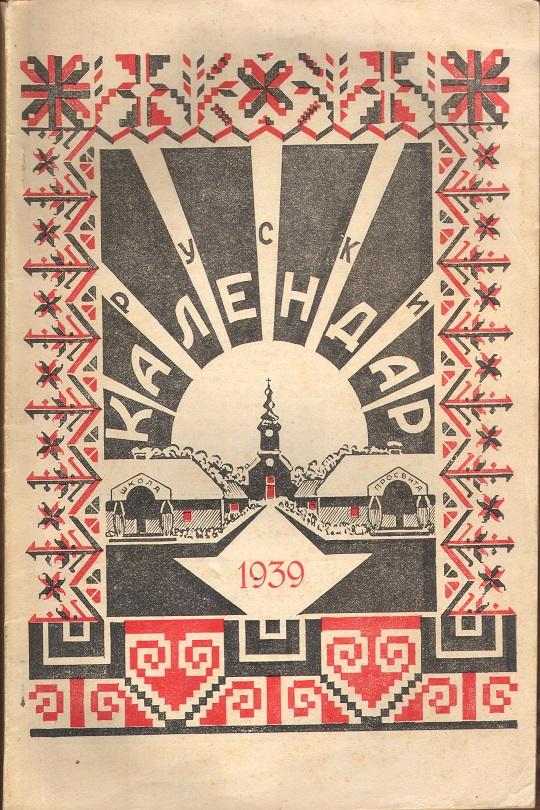 Руски календар, 1939.