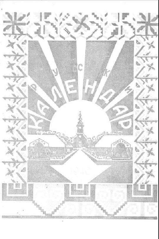 Руски календар, 1940.