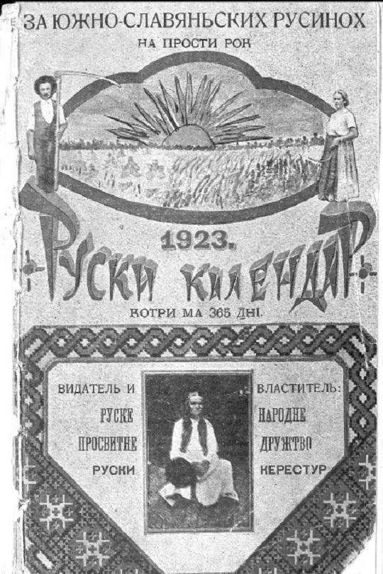 Руски календар за южно-славяньских Русинох, 1923.