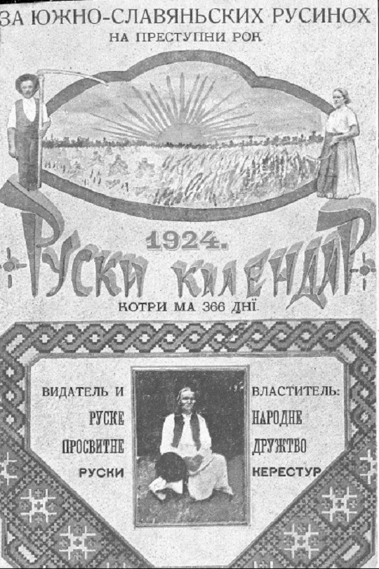 Руски календар за южно-славяньских Русинох, 1924.