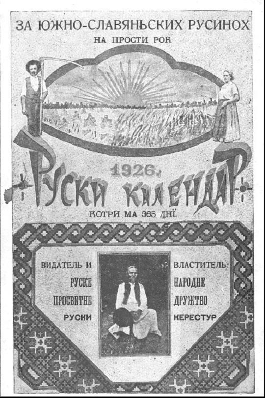 Руски календар за южно-славяньских Русинох, 1926.