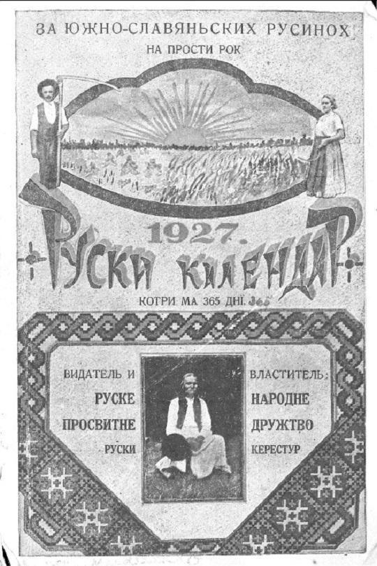 Руски календар за южно-славяньских Русинох, 1927.