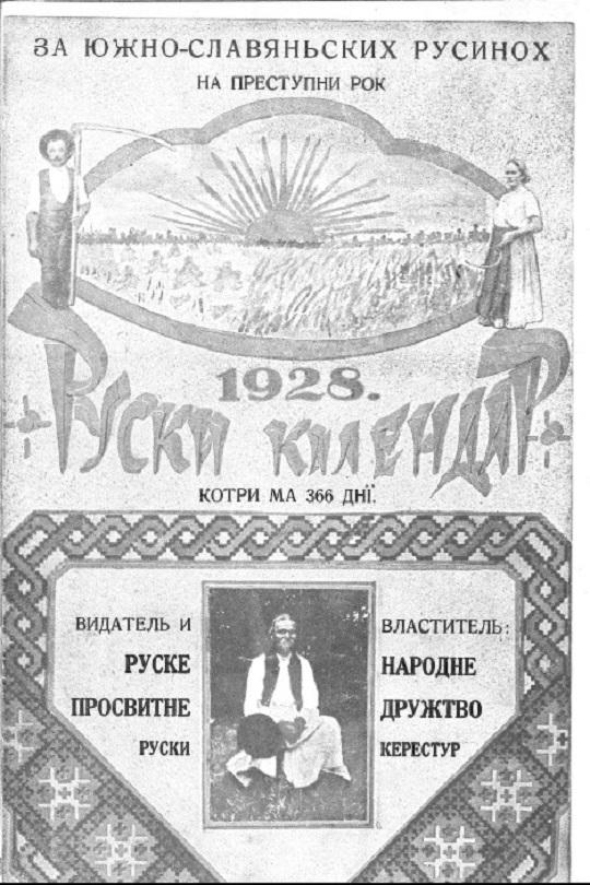 Руски календар за южнославянских Русинох, 1928.