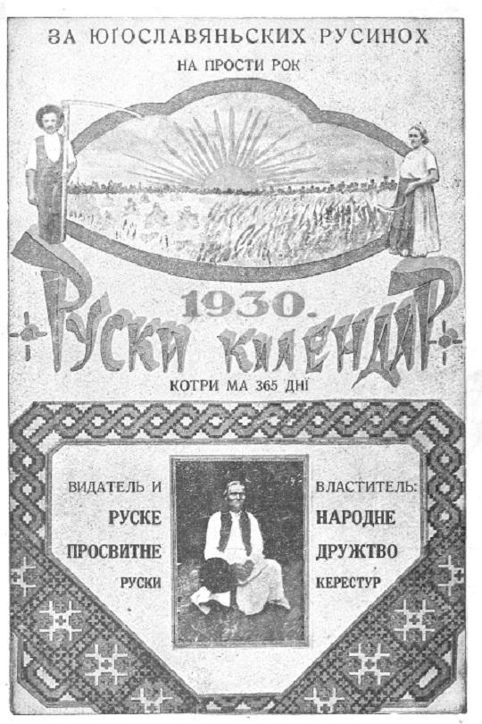 Руски календар за южнославянских Русинох, 1930.
