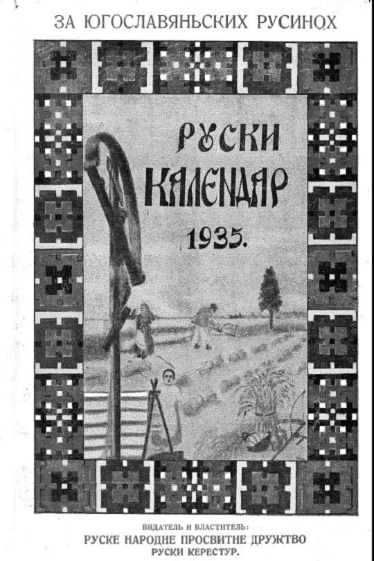 Руски календар за югославяньских Русинох, 1935.
