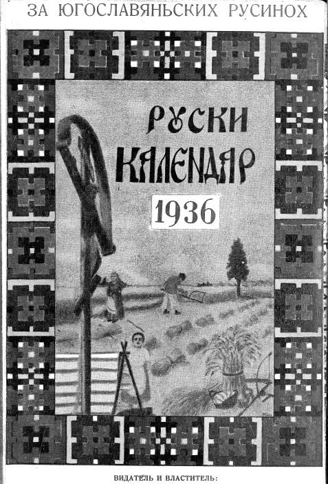 Руски календар за югославяньских Русинох, 1936.