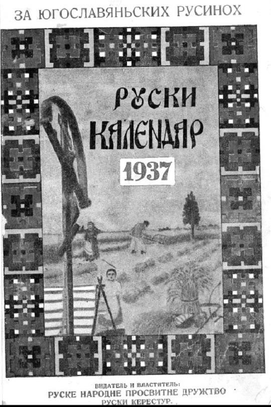 Руски календар за югославяньских Русинох, 1937.