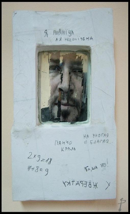 14. Дньовка-2011. рок-Шушнєвич