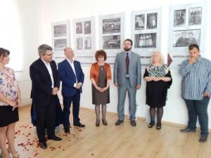 Изложба у Словацкей